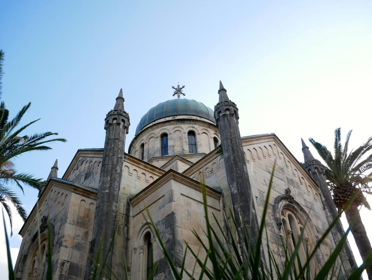 Orthodoxe Kirche In Herzog Novi