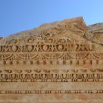 antike Stätten Nordzypern